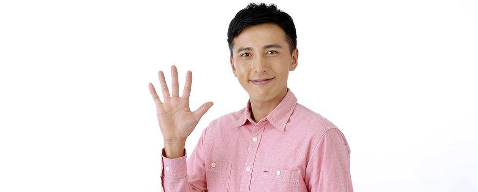 5本指を出す男性