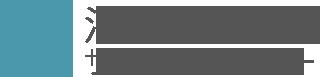 サイトのロゴ